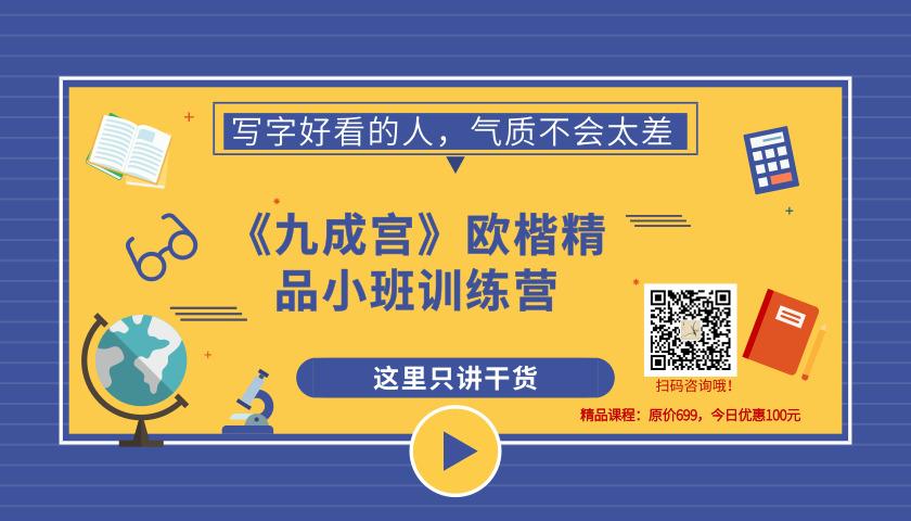 默认标题_课程封面_2019.08.05 (1).jpg